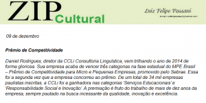 zip-cultural-premio